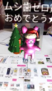 takahasi ブログ